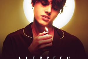 Alekseev - Forever, новинка 2018 года